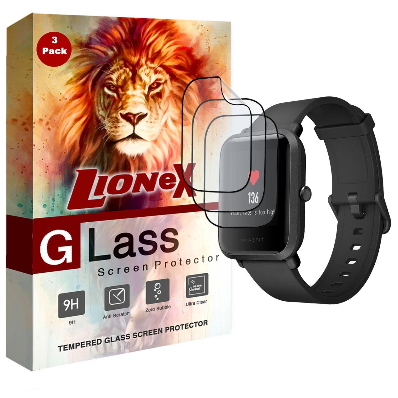 محافظ صفحه نمایش 3D لایونکس مدل FSP مناسب برای ساعت هوشمند شیائومی Huami Amazfit Bip بسته سه عددی