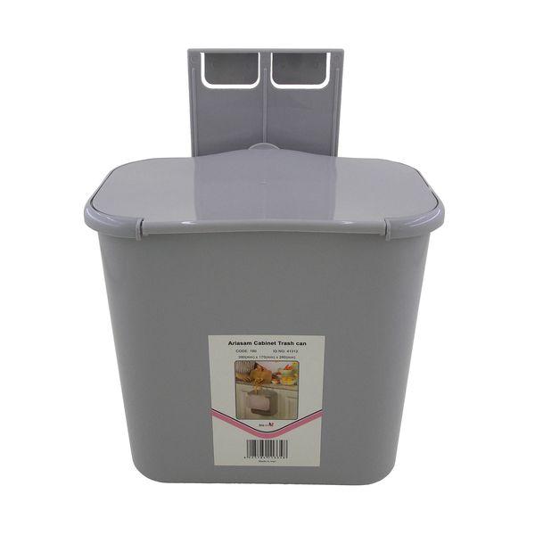 سطل زباله کابینتی آریسام کد 6055