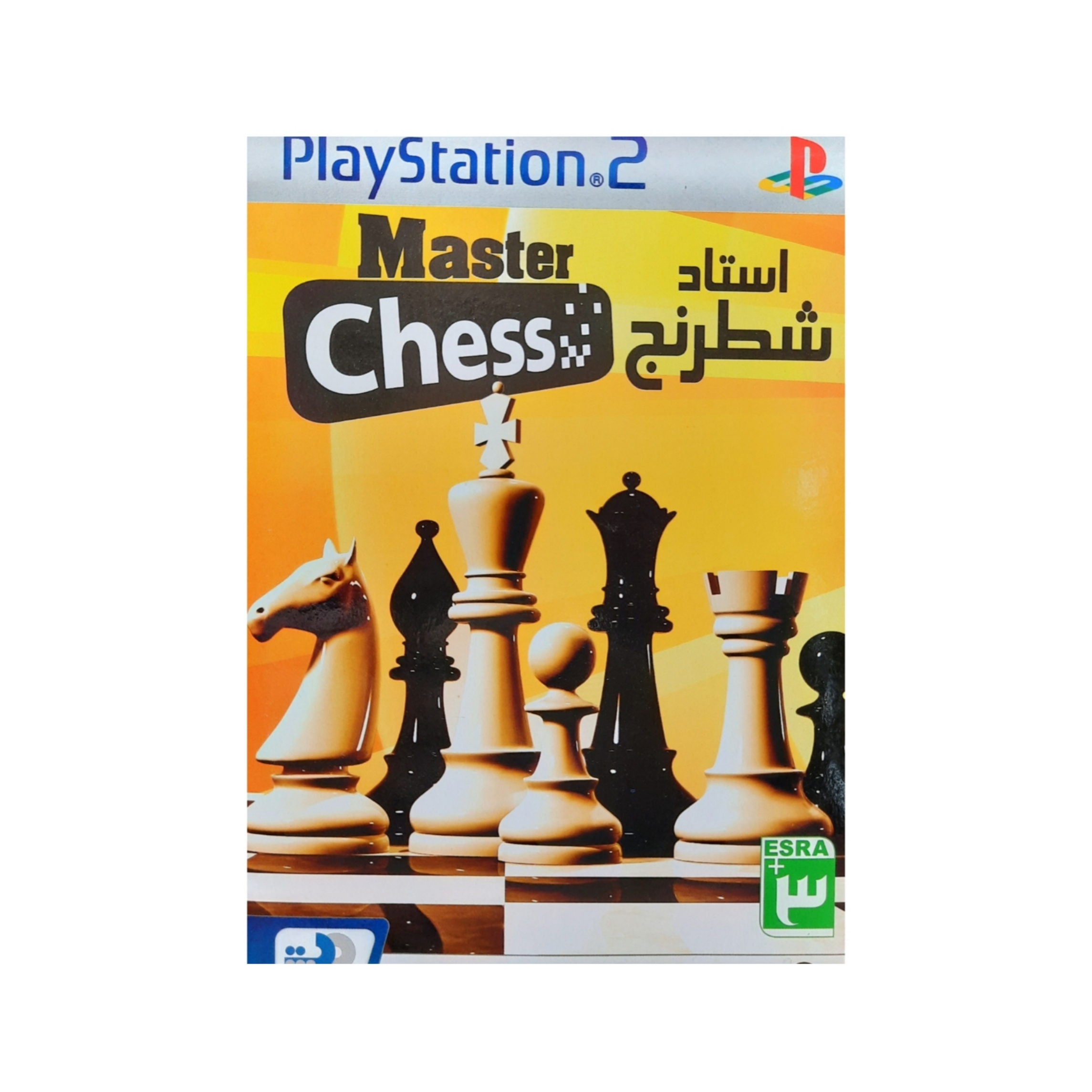 بازی شطرنج مخصوص ps2