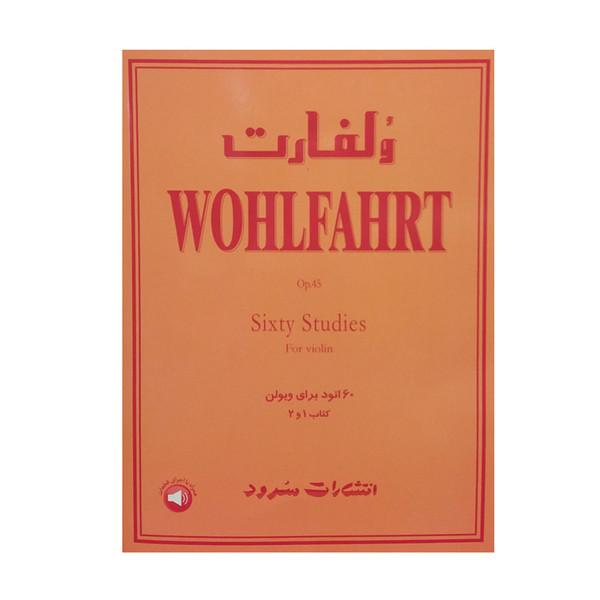 کتاب ولفارت 60 اتود برای ویولن اپوس 45 اثر فرانتس ولفارت نشر سرود