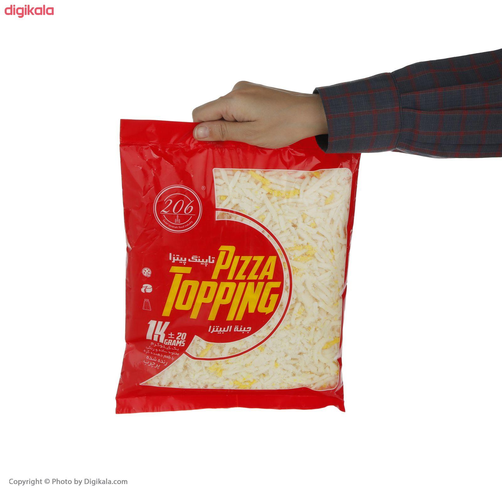 پنیر پیتزا رنده شده 206 - 1 کیلوگرم main 1 3