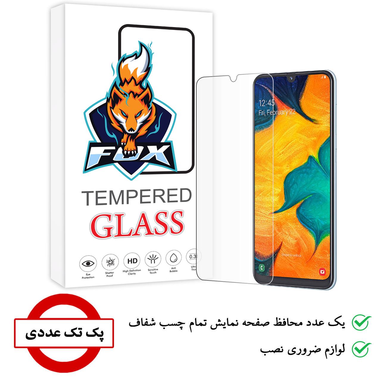 محافظ صفحه نمایش فوکس مدل PR001 مناسب برای گوشی موبایل سامسونگ Galaxy A30 main 1 1