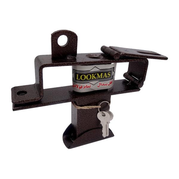 قفل پدال لوکمس مدل L45