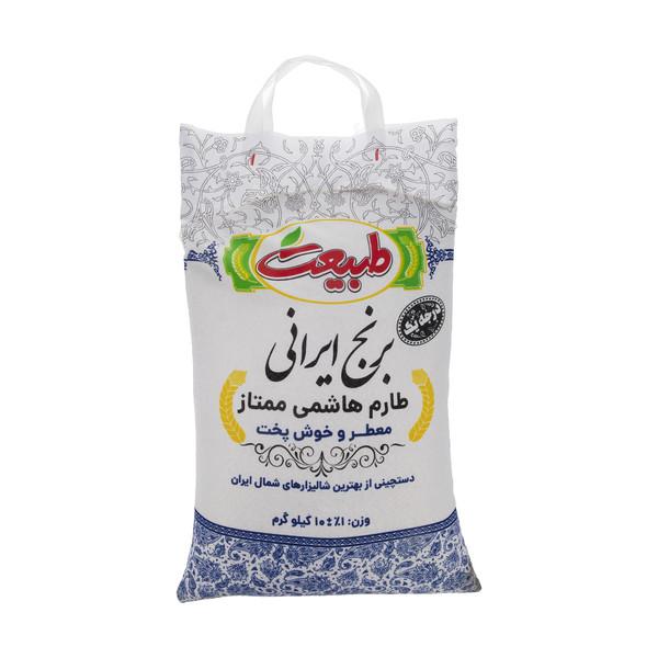 برنج طارم هاشمی ممتاز طبیعت - 10 کیلوگرم