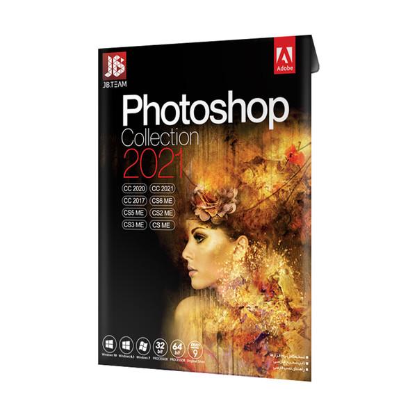 نرم افزار Adobe Photoshop Collection 2021 نشر جي بي تيم