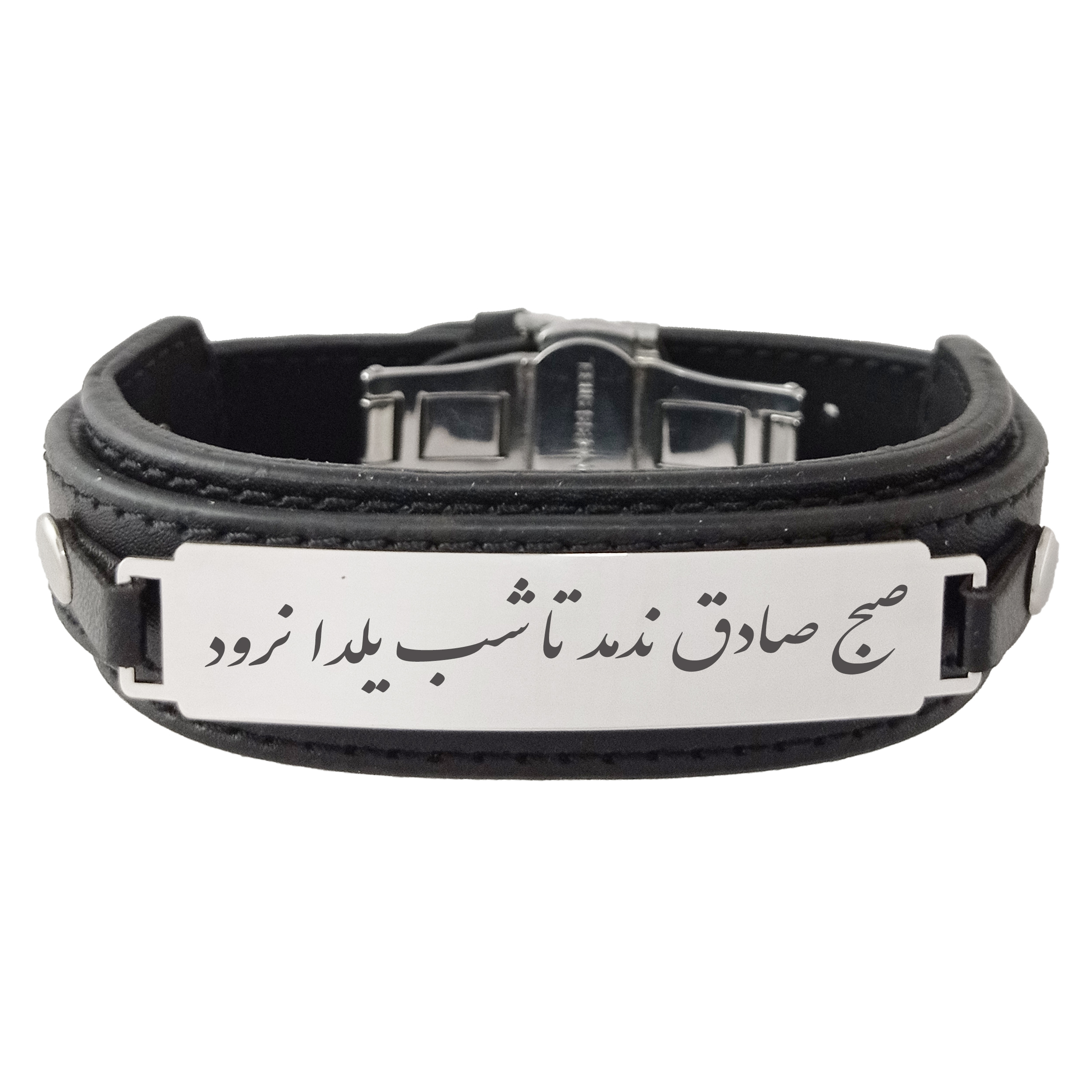 دستبند ترمه ۱ مدل شب یلدا کد Sam 1818