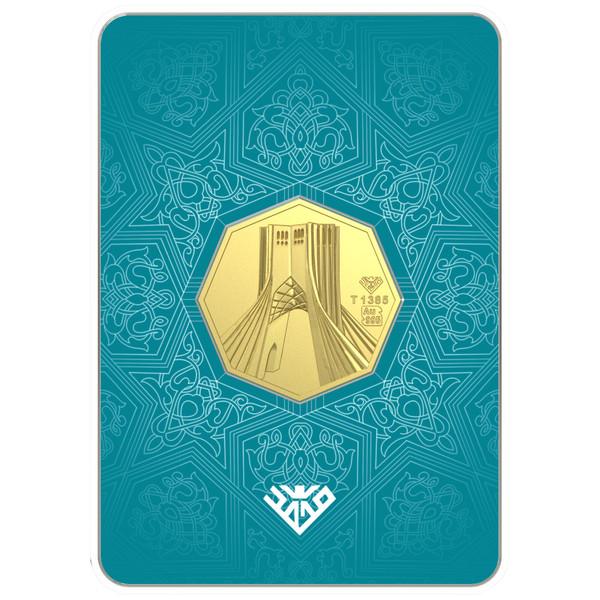 شمش طلا 24 عیار طلای محمد طرح برج آزادی کد 10000