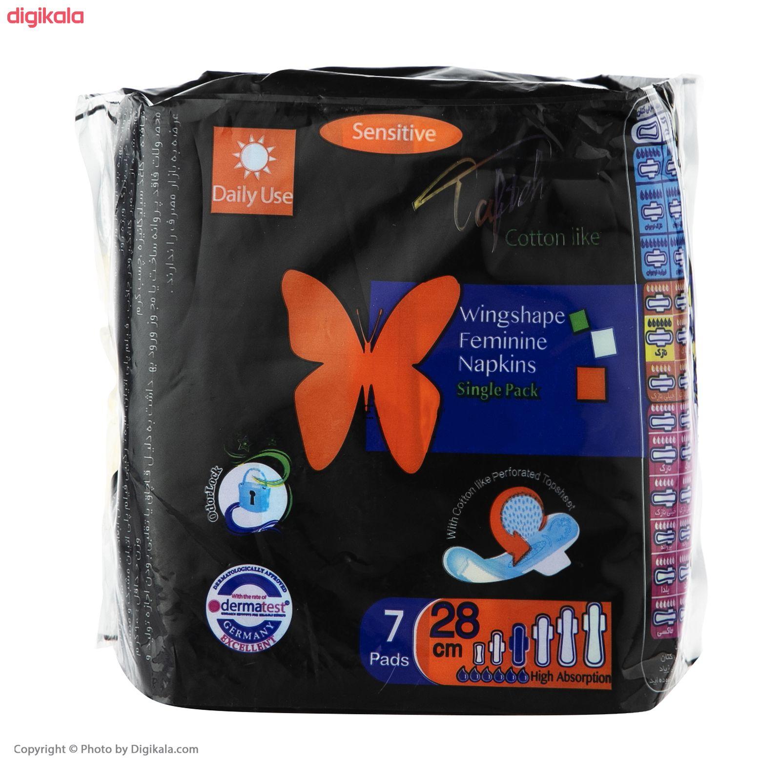 نوار بهداشتی روز تافته مدل Single Pack-2 بسته 7 عددی main 1 3