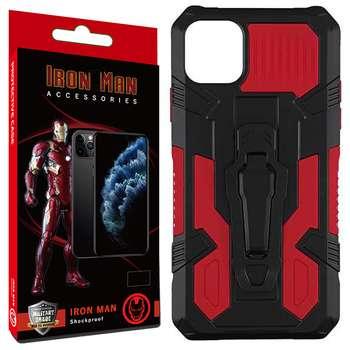 کاور آیرون من مدل Avenger مناسب برای گوشی موبایل سامسونگ Galaxy A12