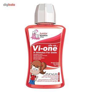 دهان شویه کودک وی وان مناسب دختران بالای 6 سال حجم 330 میلی لیتر  Vi-one Junior Mouth Wash For Girl