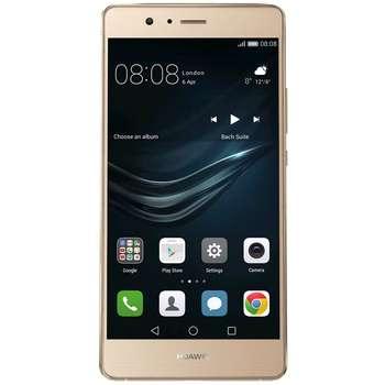 گوشی موبایل هوآوی مدل P9 Lite VNS-L21 دو سیم کارت - ظرفیت 16 گیگابایت | Huawei P9 Lite VNS-L21 Dual SIM Mobile Phone - 16GB