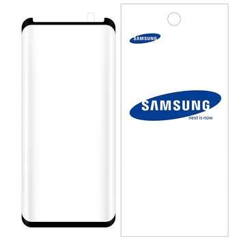 محافظ صفحه نمایش گوشی مدل Normal مناسب برای گوشی موبایل سامسونگ گلکسی S8 Plus