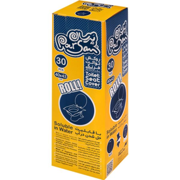 روکش توالت فرنگی یکبار مصرف پرسان - بسته 30 عددی