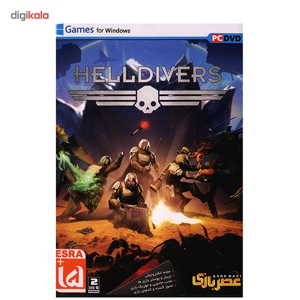 بازی کامپیوتری Helldivers