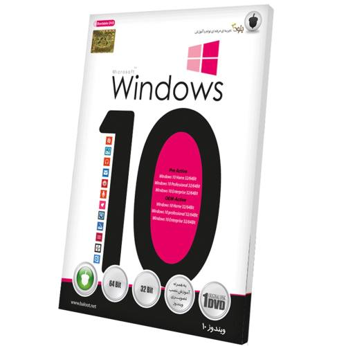 سیستم عامل ویندوز 10 نشر بلوط