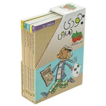 کتاب جودی دمدمی اثر مگان مک دونالد - جلد ششم تا دهم