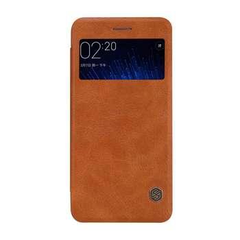 کیف کلاسوری نیلکین مدل Qin مناسب برای گوشی موبایل شیائومی 5S