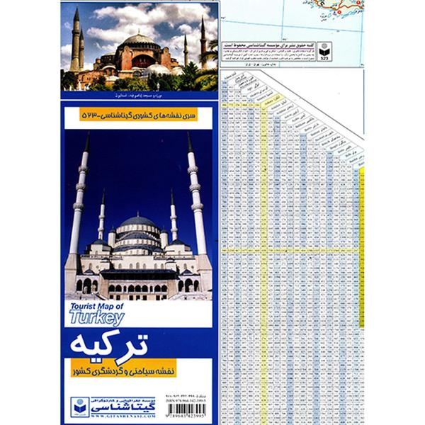 نقشه سیاحتی و گردشگری کشور ترکیه
