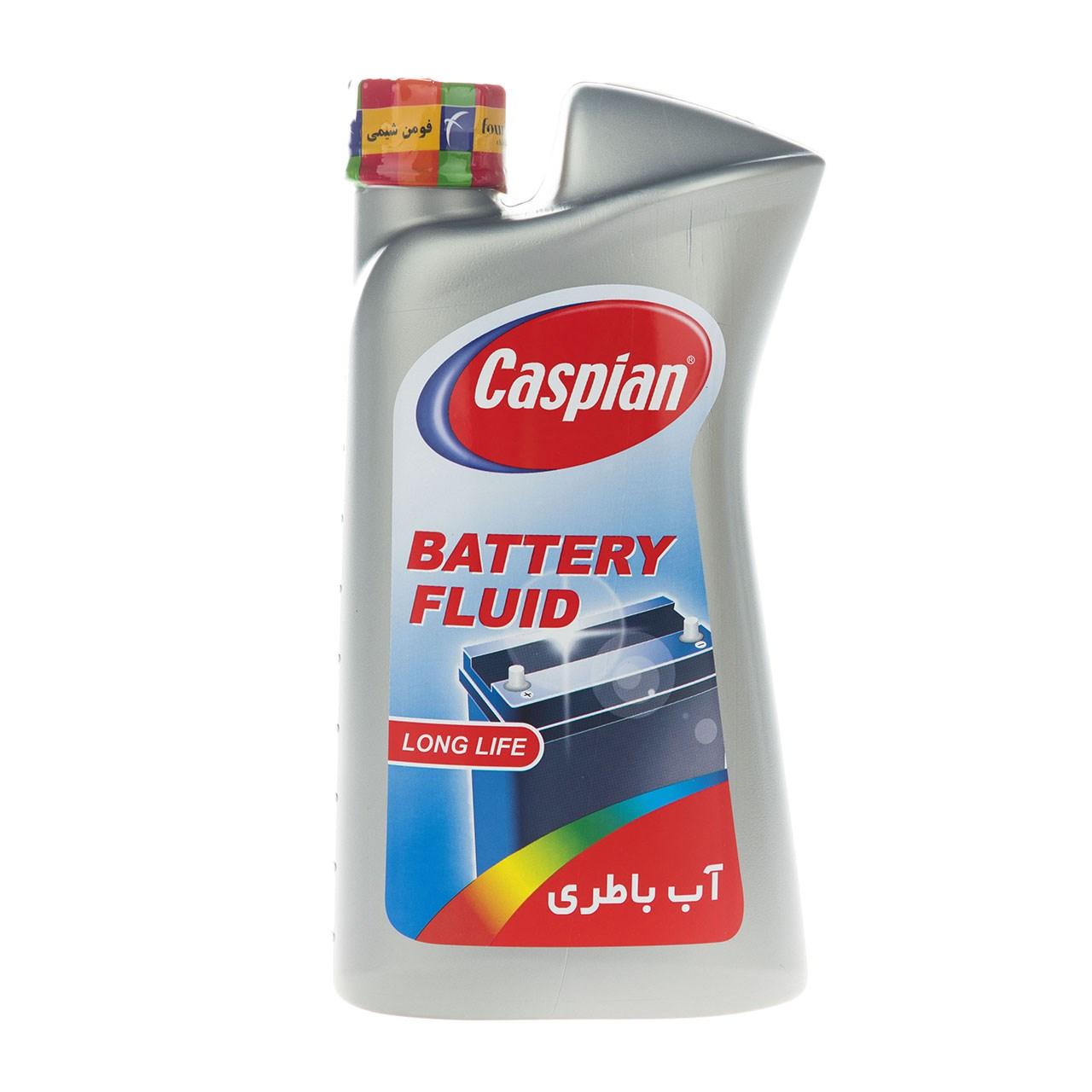 آب باتری خودرو کاسپین مدل Long Life حجم 1 لیتر