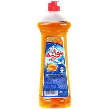 مایع ظرفشویی نارنجی بوژنه وزن 800 گرم