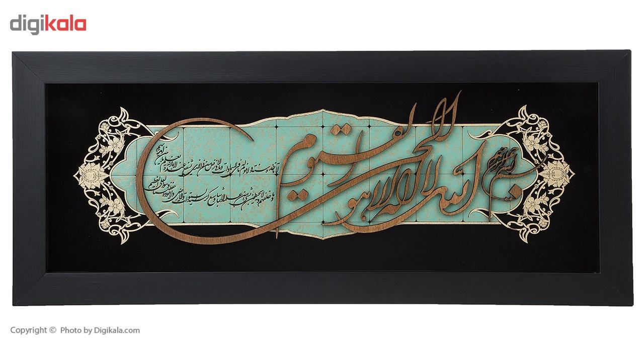 تابلو معرق دی ان دی طرح خوشنویسی آیه الکرسی کد TJ 009
