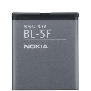 باتری الترا پاور  BL-5F