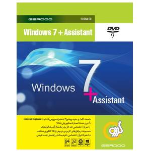 ویندوز 7 به همراه نرمافزارهای کاربردی