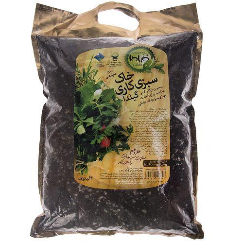 خاک سبزیجات خانگی گیلدا  بسته 4 لیتری