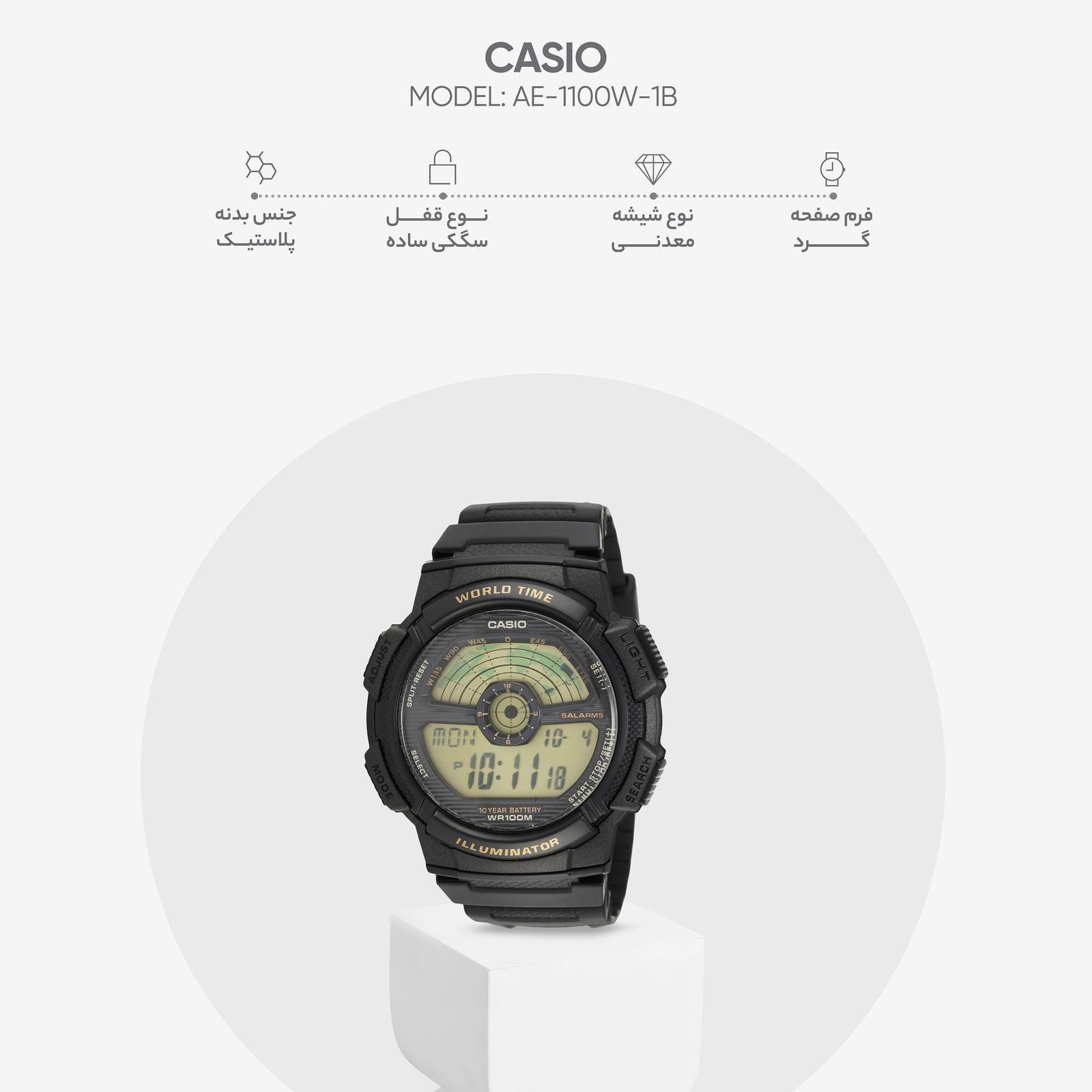ساعت مچی دیجیتال مردانه کاسیو مدل AE-1100W-1B -  - 6