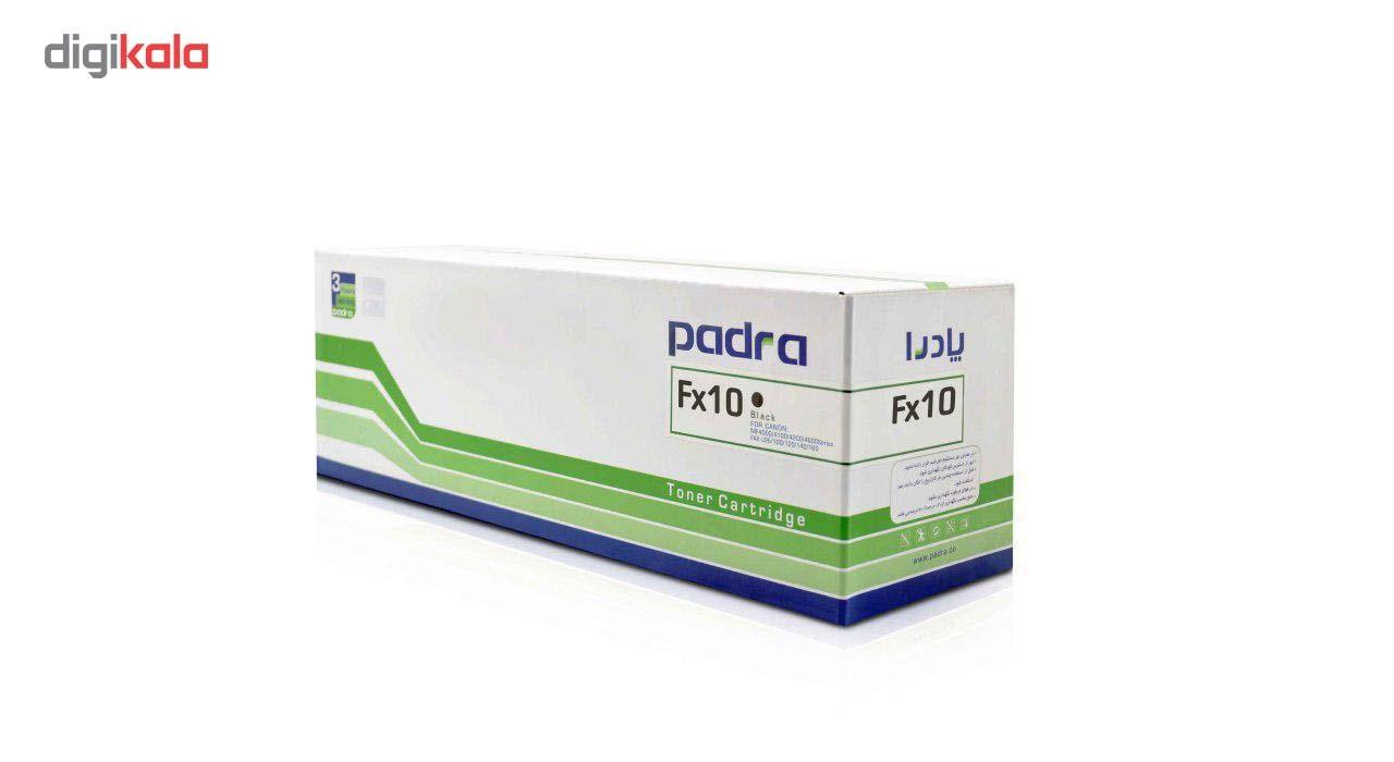 قیمت                      تونر مشکی پادرا مدل FX10