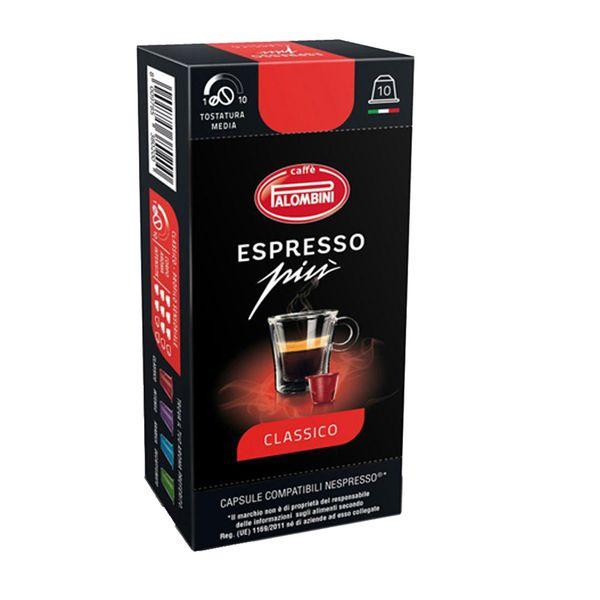 کپسول قهوه اسپرسو پالومبینی مدل Classic بسته 10 عددی