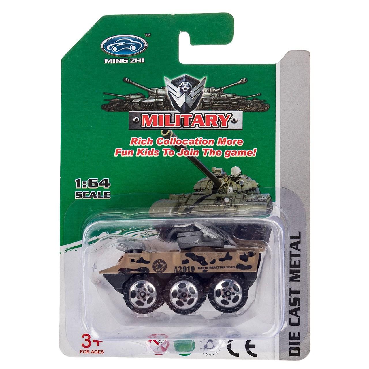 اسباب بازی جنگی مدل Military Car A2010