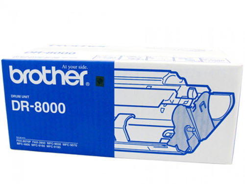 درام برادر DR-8000