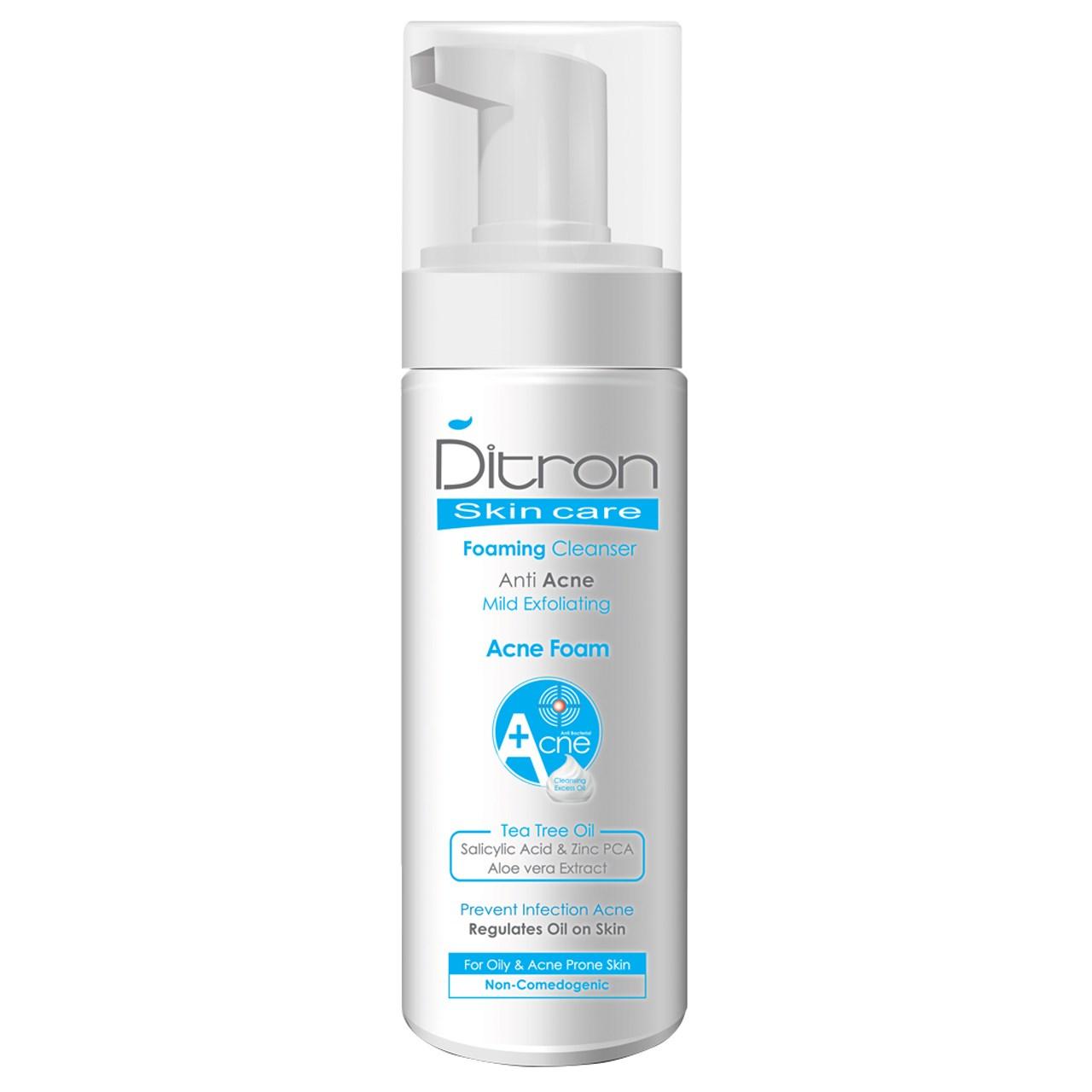 قیمت فوم شستشوی پوست دیترون مدل Anti Acne حجم 150 میلی لیتر