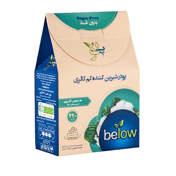 پودر شیرین کننده آشپزی کم کالری بیلو  -420 گرم