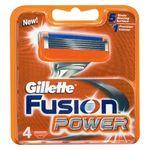 تیغ یدک 4 عددی ژیلت مدل Fusion Power