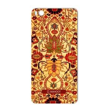 برچسب تزئینی ماهوت مدل Iran-carpet Design مناسب برای گوشی  Xiaomi Mi 5s