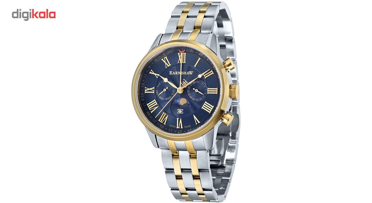 خرید ساعت مچی عقربه ای مردانه ارنشا مدل ES-0017-77
