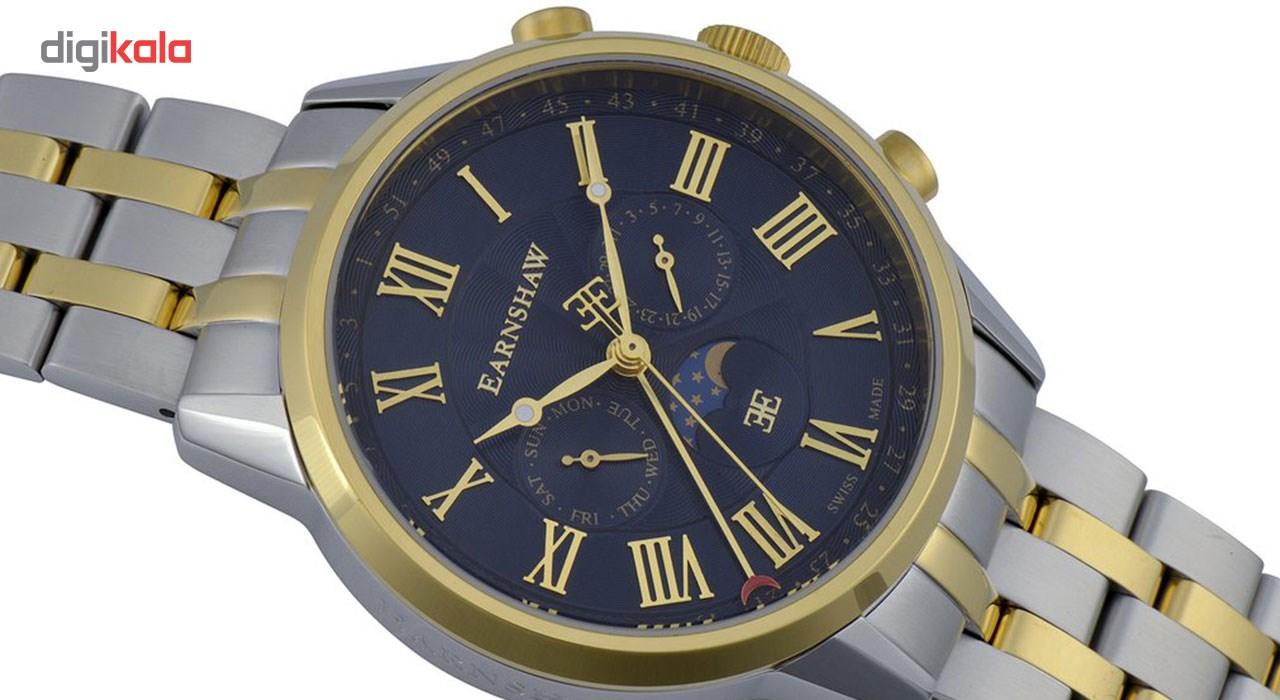 ساعت مچی عقربه ای مردانه ارنشا مدل ES-0017-77