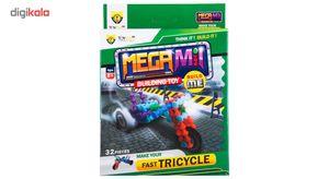 ساختنی مدل Mega Mil طرح موتور سه چرخ