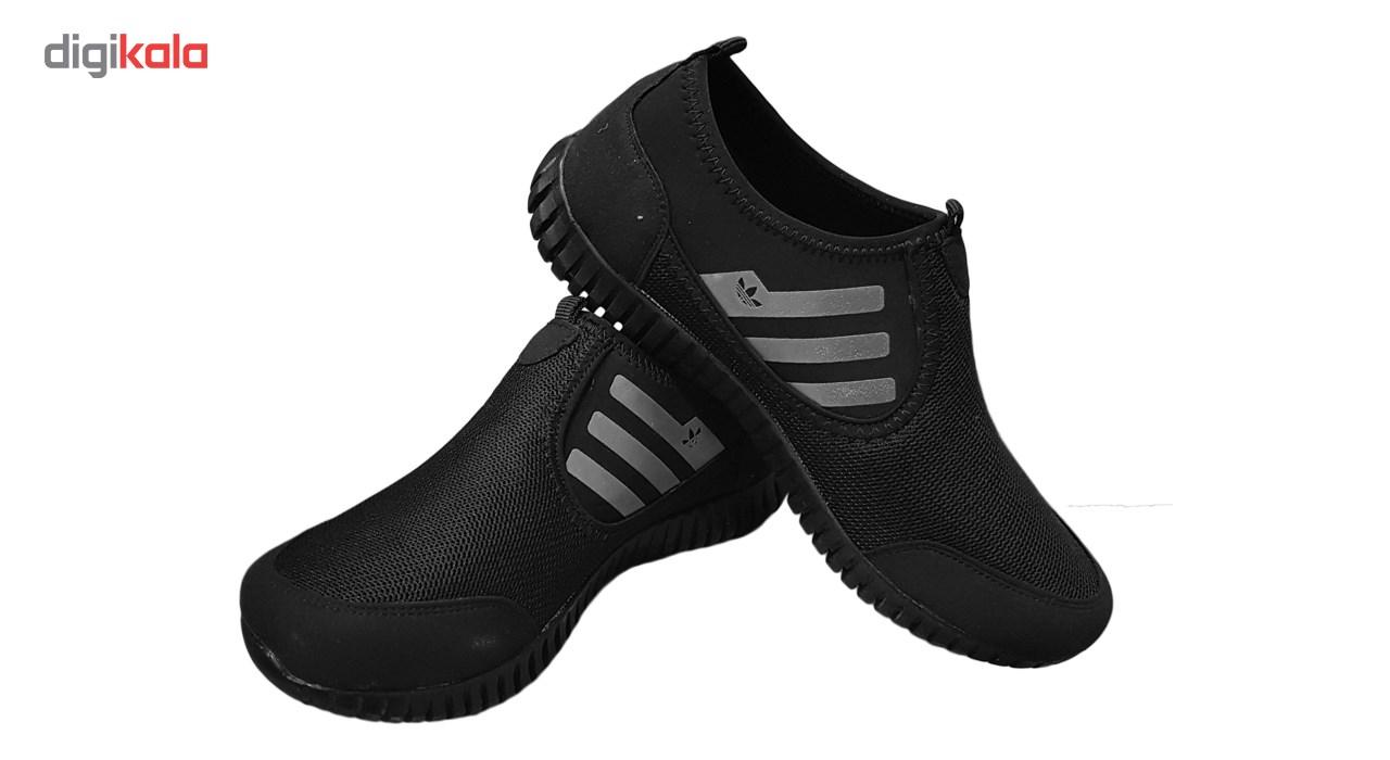 کفش پیاده روی مردانه مدل آدی بافت کد 1677