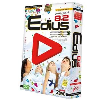 نرم افزار آموزش جامع Edius 8.2 نشر دنیای نرم افزار سینا