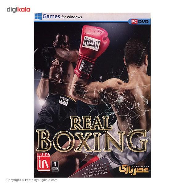 بازی کامپیوتری Real Boxing