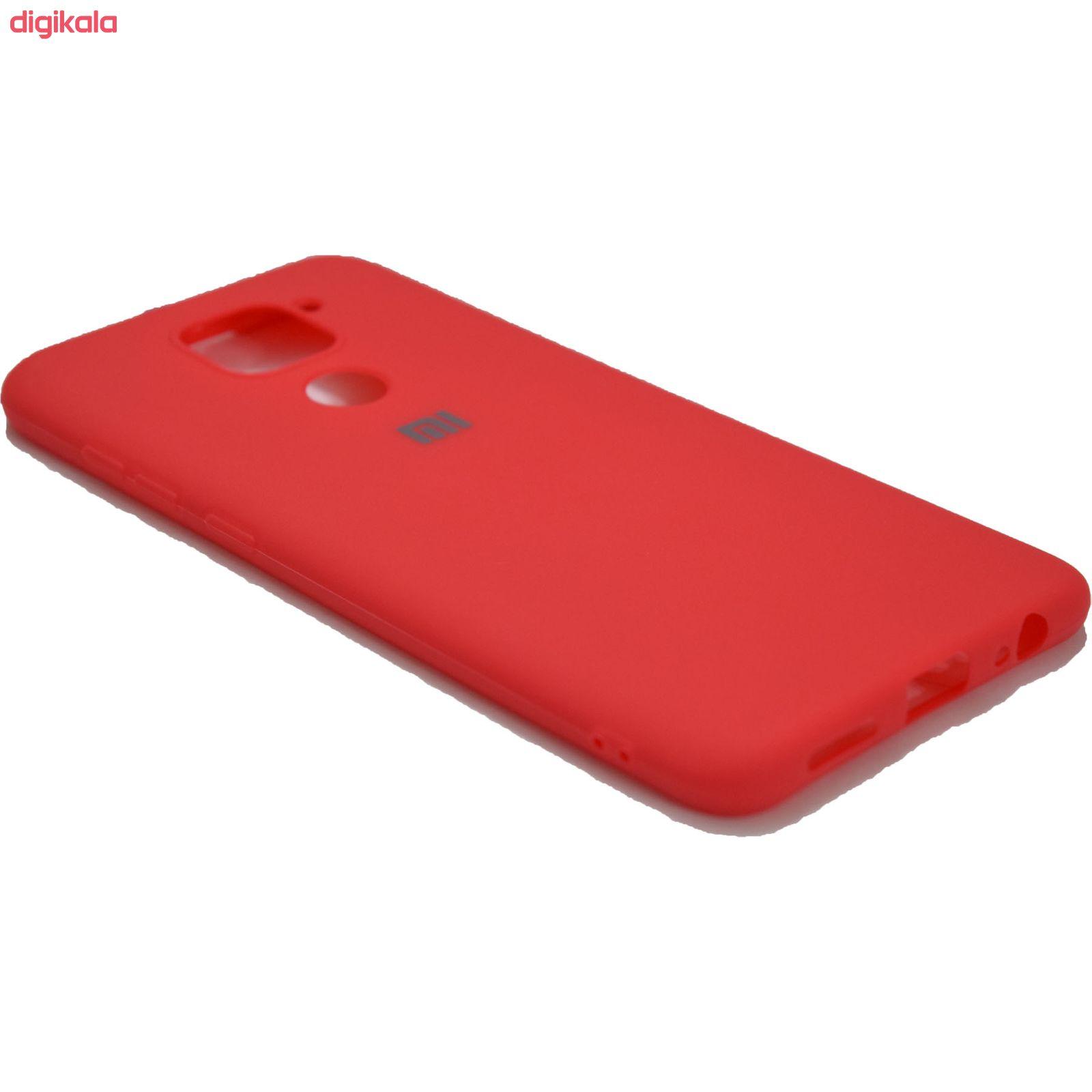 کاور مدل TP20 مناسب برای گوشی موبایل شیائومی Redmi Note 9 main 1 8