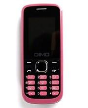 گوشی موبایل دیمو افرا 2