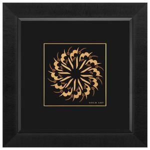 تابلوی طلاکوب زرسام طرح نام مقدس 4 سایز 45 × 45 سانتی متر