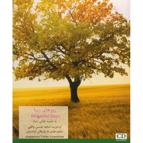 آلبوم موسیقی روز های زیبا اثر حسین واثقی