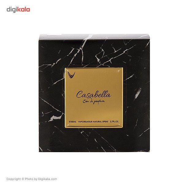 ادو پرفیوم زنانه امپر ویواریا مدل Casabella حجم 80 میلی لیتر main 1 1