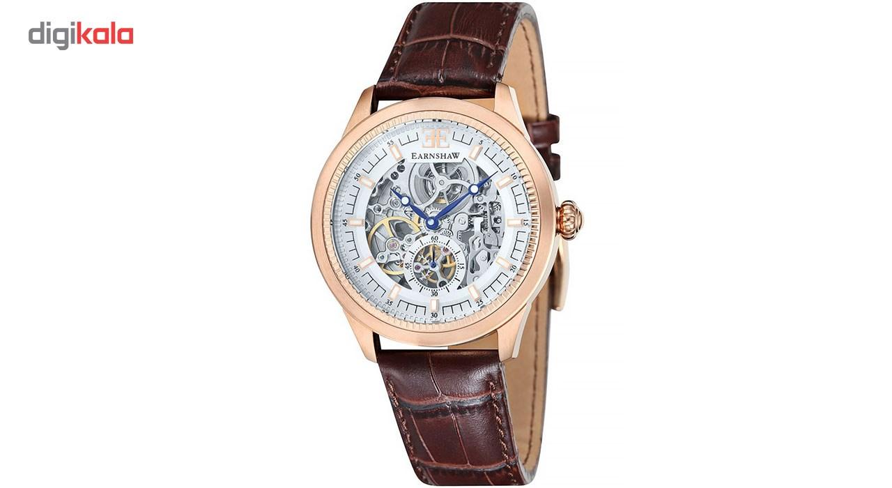 خرید ساعت مچی عقربه ای مردانه ارنشا مدل ES-8039-04