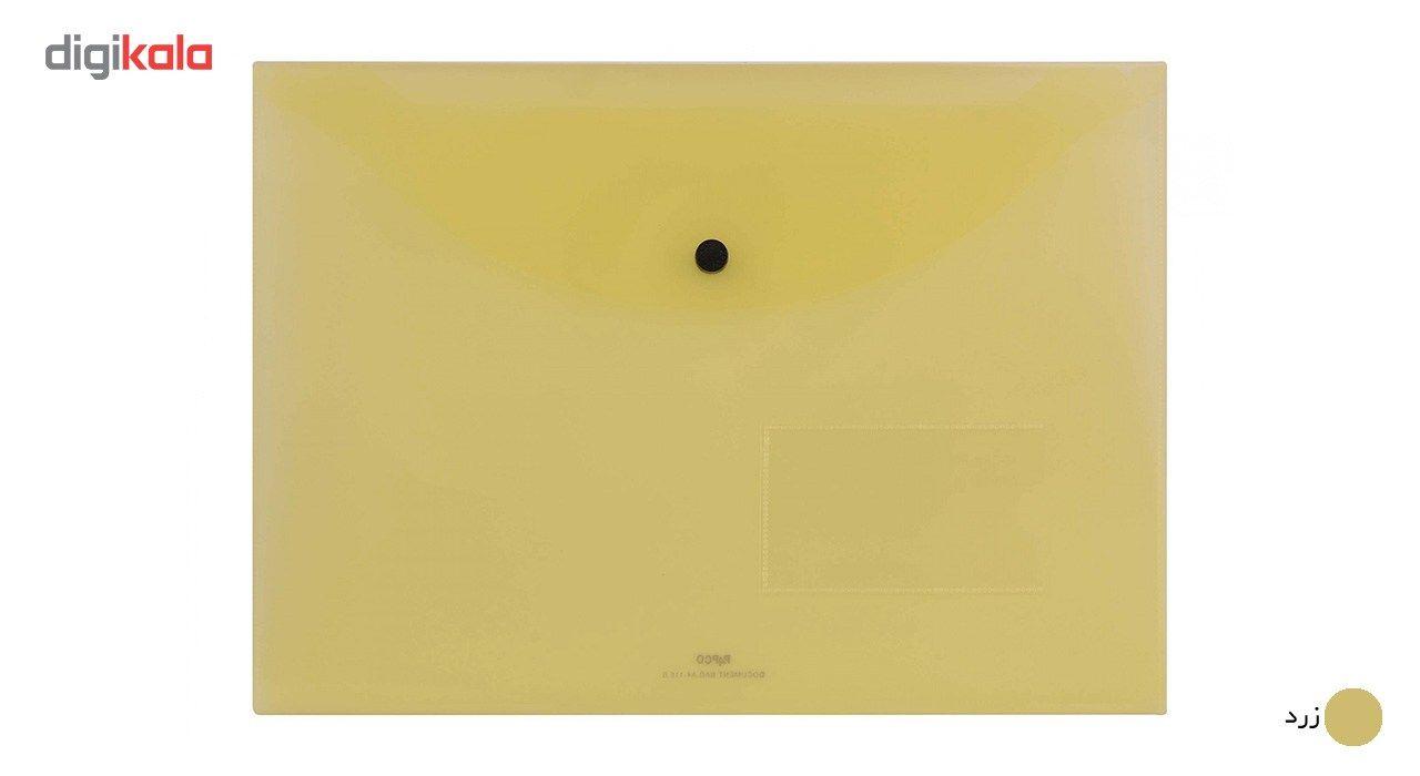 پوشه دکمه دار پاپکو کد A4-116BT سایز A4 main 1 3